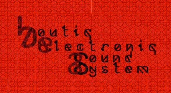 BOUTIQ ELECTRONIC SOUND SYSTEM - Nyege Nyege music festival, Jinja Uganda